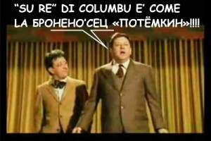 "POST 154 ""SU RE"" DI COLUMBU E LA Бронено́сец «Потёмкин»"